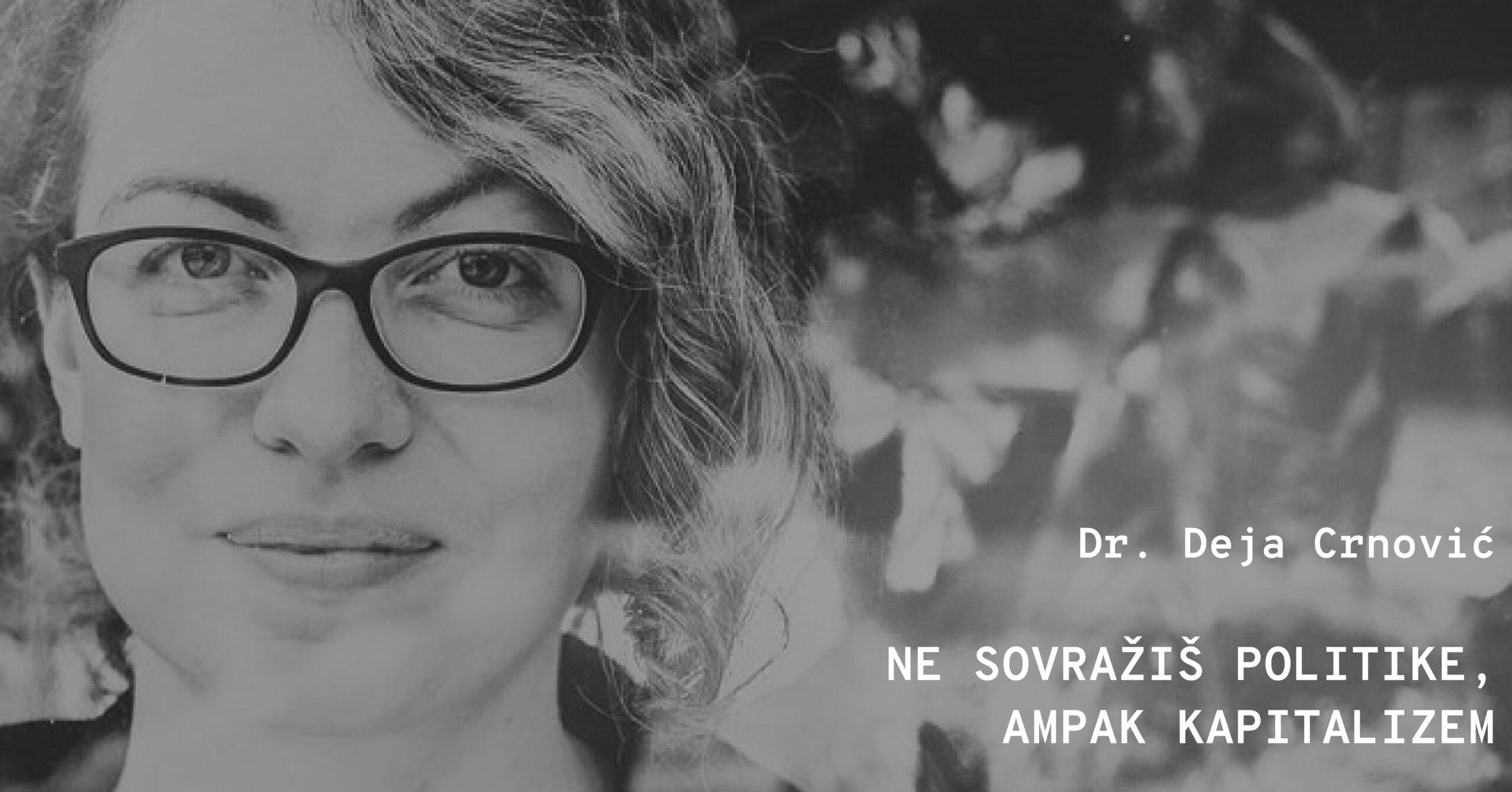 Topografije zvoka Deja Crnović